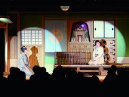 H-001【日帰りバスの旅】越前めがねの里&越前そばの里と片山津温泉観劇の旅