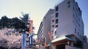 S-020 【貸切バスの旅】〈香川県 こんぴら温泉〉豊富な湯量を誇るお宿【琴平グランドホテル桜の抄】