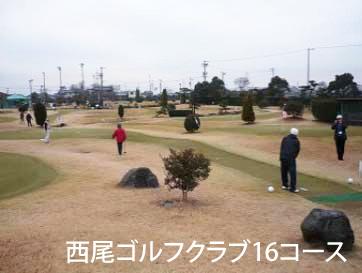 G-004 愛知県・吉良温泉【宿泊】 竜宮ホテル