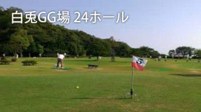 G-001 鳥取県・はわい温泉【宿泊】 千年亭
