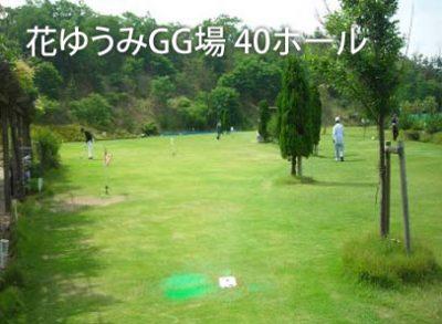 G-002 京都府・夕日ヶ浦温泉【宿泊】 佳松園