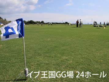 G-005 和歌山県・すさみ温泉【宿泊】 ホテルベルヴェデーレ