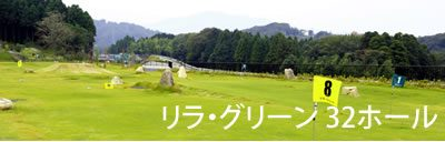 G-007 福井県・小浜【宿泊】 せくみ屋