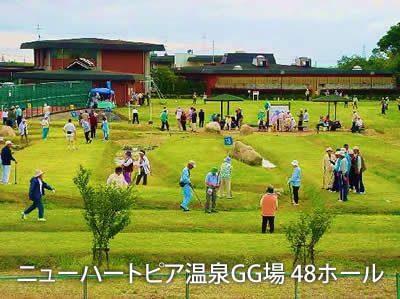 G-010 三重県・ホテル長島【日帰り】