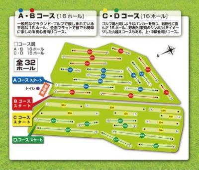 G-011 福井県・敦賀リラ・グリーン【日帰り】