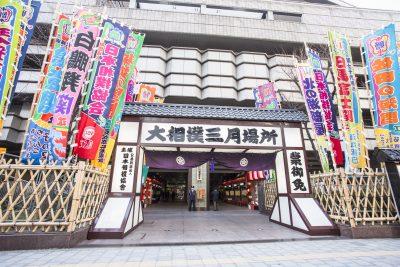 T-75大相撲大阪場所桝席Bツアー